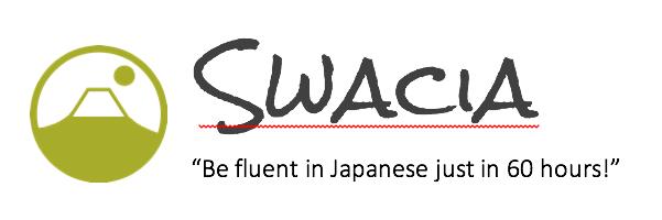 Swacia